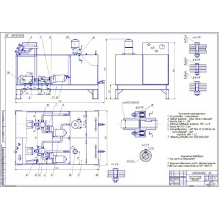 """Дипломная работа на тему: """"Проект технической эксплуатации МТП с разработкой стенда для промывки масляных каналов двигателей"""""""