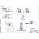 Проект технической эксплуатации МТП с разработкой телескопического гидравлического домкрата