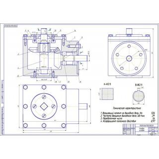 """Дипломная работа на тему: """"Проект технической эксплуатации МТП с разработкой гайковёрта для скручивания гаек стремянок рессор и гаек крепления колес тракторов"""""""