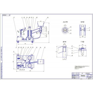 Дипломная работа на тему: Совершенствование пункта ТО с разработкой устройства для монтажа и демонтажа агрегатов