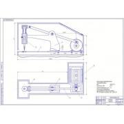 Техническая эксплуатация МТП с разработкой стенда для изготовления прокладочного материала