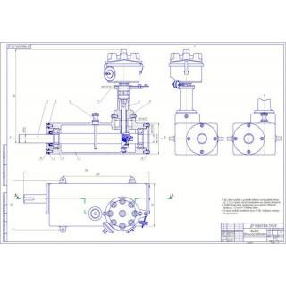 """Дипломная работа на тему: """"Конвертация дизельного двигателя ЯМЗ-238 для работы на сжатом газе"""""""