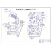 Модернизация двигателя Д-240 с целью конвертации его в газодизель с разработкой регулятора топливного насоса