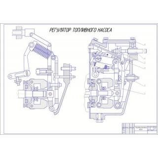 Дипломная работа на тему: Модернизация двигателя Д-240 с целью конвертации его в газодизель с разработкой регулятора топливного насоса
