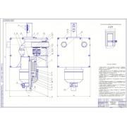 Организация технического сервиса МТП с разработкой конструкции стенда для изготовления прокладок