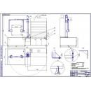 Совершенствование организации технического обслуживания машин с разработкой универсального кантователя для разборки и сборки двигателей