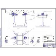ТО и Р машин с разработкой подъемника пневматического