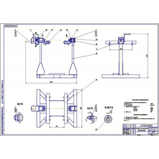 Дипломная работа на тему: ТО и Р машин с разработкой подъемника пневматического