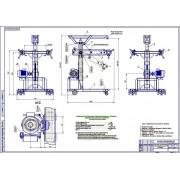 Совершенствование технической эксплуатации автомобильного парка с разработкой передвижного гидравлического подъемника