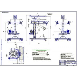 Дипломная работа на тему: Совершенствование технической эксплуатации автомобильного парка с разработкой передвижного гидравлического подъемника