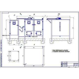 Дипломная работа на тему: Организация технологического процесса восстановления коленчатого вала двигателя КамАЗ-740