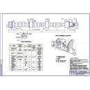 Проект АТП для перевозки сельхозгрузов с разработкой поворотного стола для сварочных работ