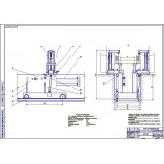 Проектирование АТП на 120 автомобилей КамАЗ–5460 с полуприцепом НЕФАЗ-9509 грузоподъемностью 28,5 т