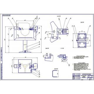 Дипломная работа на тему: Совершенствование технологии работ в агрегатном отделении