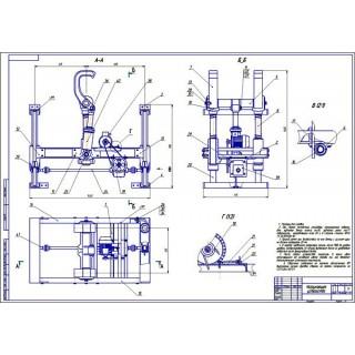 Дипломная работа на тему: Организация технического сервиса спецавтомобилей с разработкой стенда тормозных тяговых качеств СТС-10