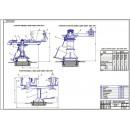 Повышение качества ремонта агрегатов автомобилей АТП–2 с разработкой стенда по разборке и сборке коробок передач грузовых автомобилей