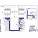Проект городской станции ТО легковых автомобилей с разработкой люфт- детекторов