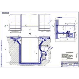 Дипломная работа на тему: Проект городской станции ТО легковых автомобилей с разработкой люфт- детекторов