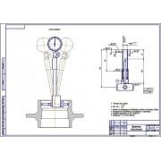 Проект механического цеха по изготовлению деталей для тракторных прицепов с разработкой технологического процесса механической обработки детали ступица