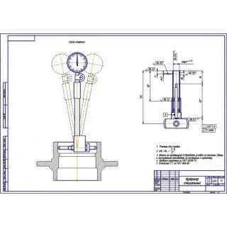 Дипломная работа на тему: Проект механического цеха по изготовлению деталей для тракторных прицепов с разработкой технологического процесса механической обработки детали ступица