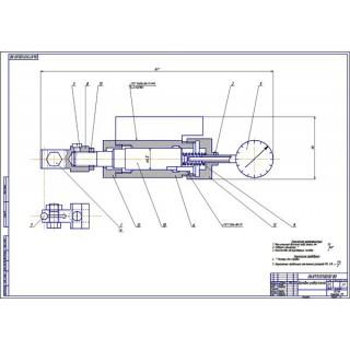 """Дипломная работа на тему: """"Анализ надёжности тормозных систем грузовых автомобилей с проектированием вибратора с державкой для электроискровой обработки"""""""