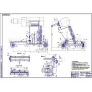 Анализ производственной деятельности с разработкой установки для очистки гильз цилиндров