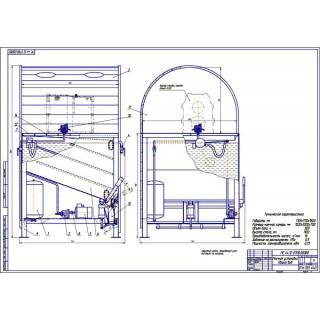 """Дипломная работа на тему: """"Анализ производственной деятельности грузовой колонны с разработкой конструкции моечной установки"""""""