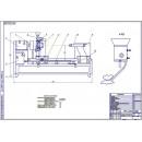 Анализ производственной деятельности с разработкой восстановления коленчатого вала
