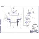 Анализ производственной и хозяйственной деятельности предприятия с проектированием подвески для головки блока в сборе