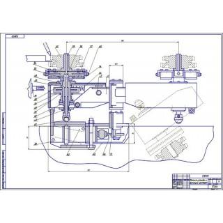 """Дипломная работа на тему: """"Анализ производственно-финансовой деятельности CПК с разработкой установки для электродуговой наплавки зубьев шестерен"""""""