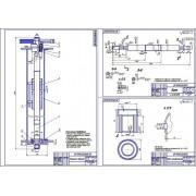 Анализ производственно-хозяйственной деятельности с разработкой автомобильного подъемника