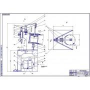 Анализ хозяйственной деятельности и организации ремонта машинно-тракторного парка