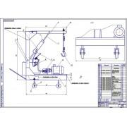 Анализ хозяйственной деятельности с разработкой гидравлического подъемника