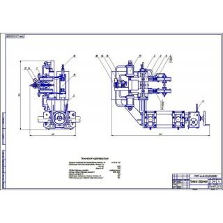 Дипломная работа на тему: Восстановление шлицевых валов с разработкой технологии восстановления вала промежуточного трактора Т-150
