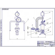 Разработка технологического процесса восстановления коленчатых валов двигателей