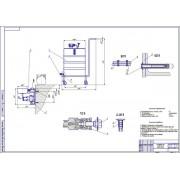 Разработка установки для слива отработанного масла