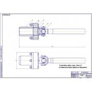Модернизация стенда для испытания двигателя ВАЗ-2111 с разработкой силовой передачи