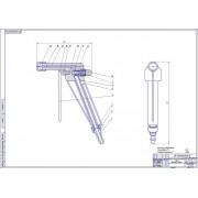 Реконструкция участка УМР - Моечный пистолет с регулировкой