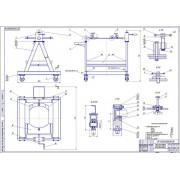 Реконструкция агрегатного участка - Стенд для разборки редукторов заднего моста автомобилей