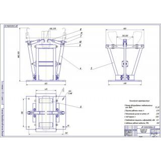 Дипломная работа на тему: Реконструкция участка шиномонтажа - Установка для ремонта шин