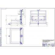 Реконструкция аккумуляторного участка - Тележка для транспортировки аккумуляторных батарей