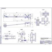 Реконструкция зоны ТО-2 - Устройство маслозаборное телескопическое