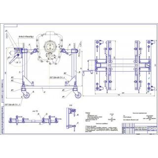 Дипломная работа на тему: Реконструкция моторного участка ПАЗ - Стенд универсальный для разборки-сборки двигателей
