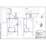 Реконструкция топливного участка для ПАЗ - Стенд для проверки плунжерных пар