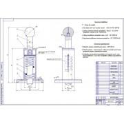 Реконструкция шиноремонтного участка - Приспособление для проверки давления в шинах