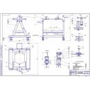 Реконструкция агрегатного участка - Стенд для разборки редукторов заднего моста