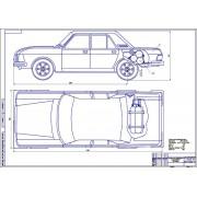 Снижение вредных выбросов автомобиля ГАЗ 3102 путем конвертации на сжиженный нефтяной газ