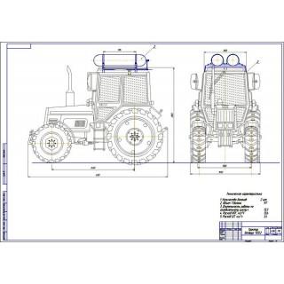 Дипломная работа на тему: Проект модернизации системы питания трактора Беларус-920.2 для работы на КПГ