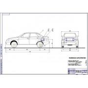 Проект модернизации системы питания автомобиля ВАЗ-2170 для работы на компримированном природном газе