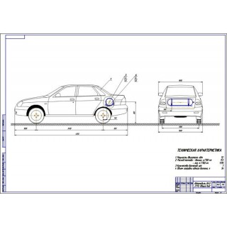 Дипломная работа на тему: Проект модернизации системы питания автомобиля ВАЗ-2170 для работы на компримированном природном газе